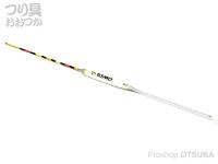 TOMO(トモ) A-2 - 浅ダナ シルバーイエロー # B4.5cm足5.6cmトップ6.7cm