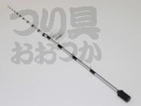 桐生技研 ヤジリ穂先 - 50 - 50cm
