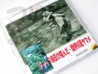 パートナーズ パートナーズDVD - No4 チャップ横田が挑んだ閉伊川夏ヤマメ  DVD60分