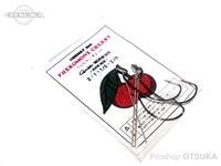グゥーバー フェロモンチェリー -  レッド 使用フック がまかつワーム322 #1