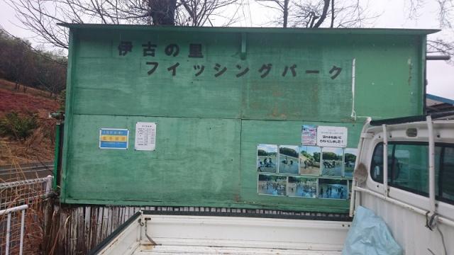 プロショップオオツカ・トラウト部門 ネット通信販売 ブログ写真 2020/01/30