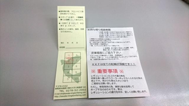 プロショップオオツカ・トラウト部門 ネット通信販売 ブログ写真 2020/02/27